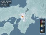 2018年06月19日04時06分頃発生した地震