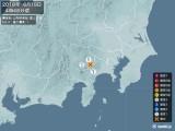 2018年06月19日04時46分頃発生した地震