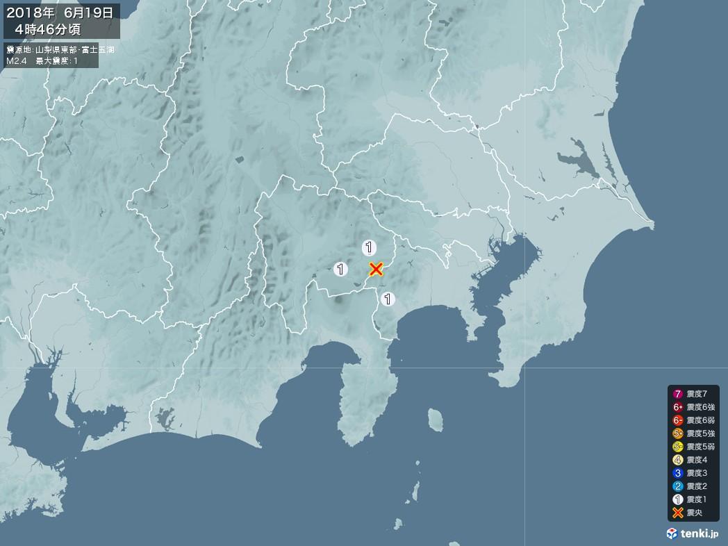 地震情報 2018年06月19日 04時46分頃発生 最大震度:1 震源地:山梨県東部・富士五湖(拡大画像)