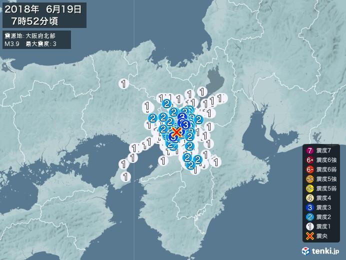 地震情報(2018年06月19日07時52分発生)