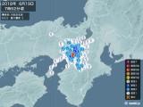 2018年06月19日07時52分頃発生した地震