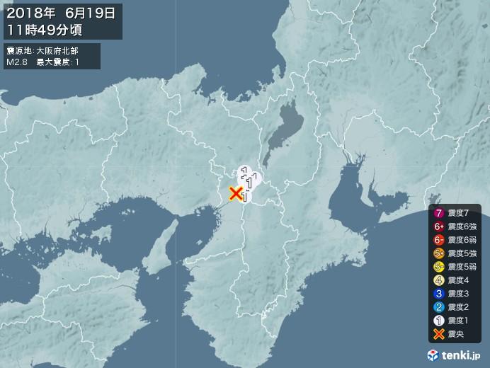 地震情報(2018年06月19日11時49分発生)
