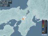 2018年06月19日11時49分頃発生した地震