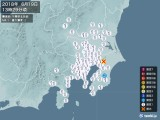2018年06月19日13時29分頃発生した地震