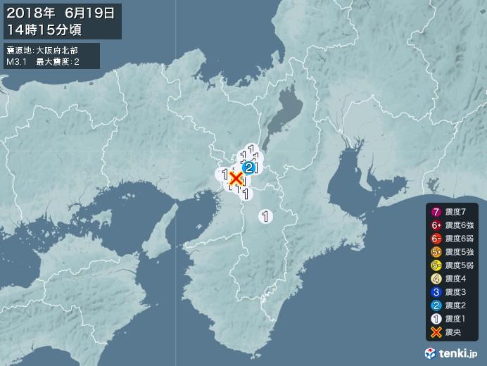 地震情報(2018年06月19日14時15分発生)