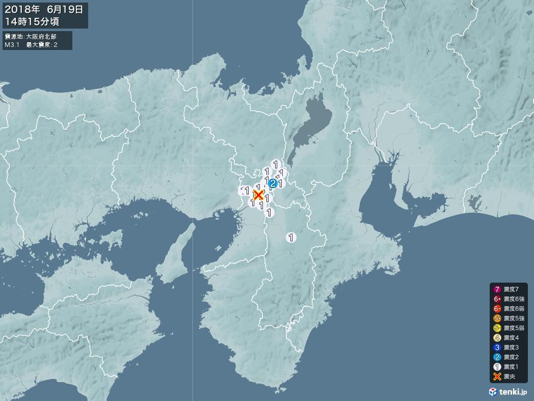 地震情報 2018年06月19日 14時15分頃発生 最大震度:2 震源地:大阪府北部(拡大画像)