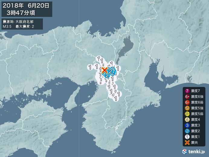 地震情報(2018年06月20日03時47分発生)