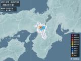 2018年06月20日03時47分頃発生した地震