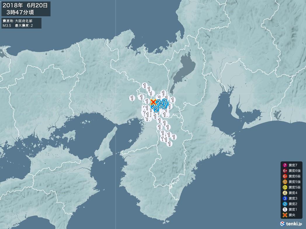 地震情報 2018年06月20日 03時47分頃発生 最大震度:2 震源地:大阪府北部(拡大画像)