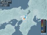 2018年06月20日05時28分頃発生した地震