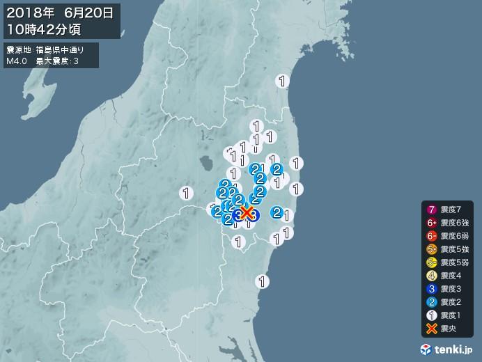 地震情報(2018年06月20日10時42分発生)