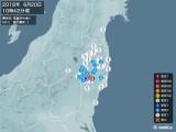 2018年06月20日10時42分頃発生した地震