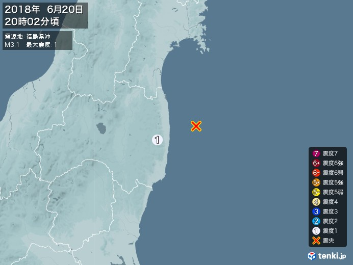 地震情報(2018年06月20日20時02分発生)