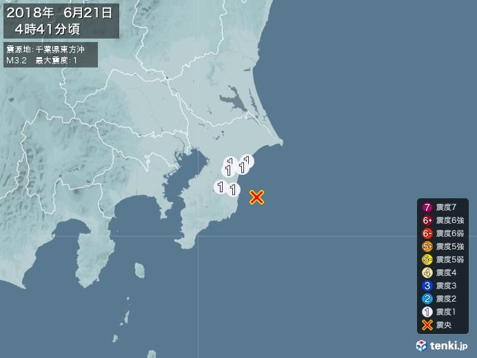 地震情報(2018年06月21日04時41分発生)