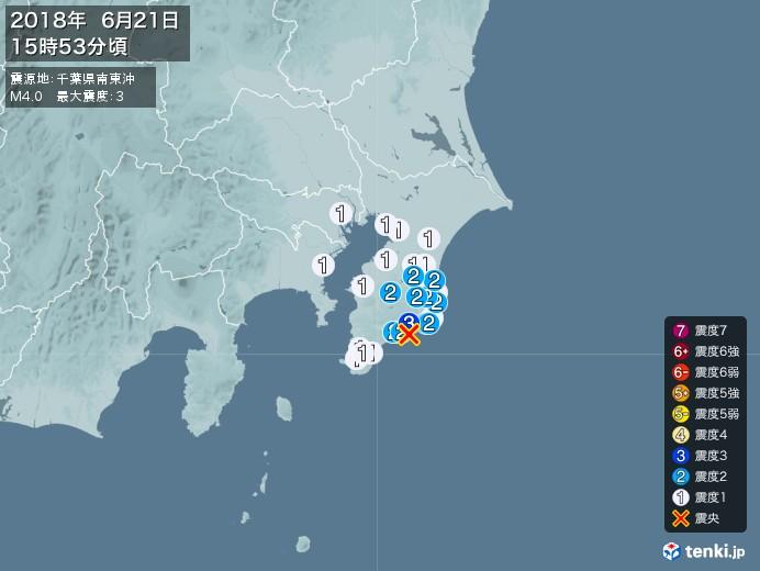 地震情報(2018年06月21日15時53分発生)