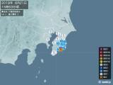 2018年06月21日15時53分頃発生した地震