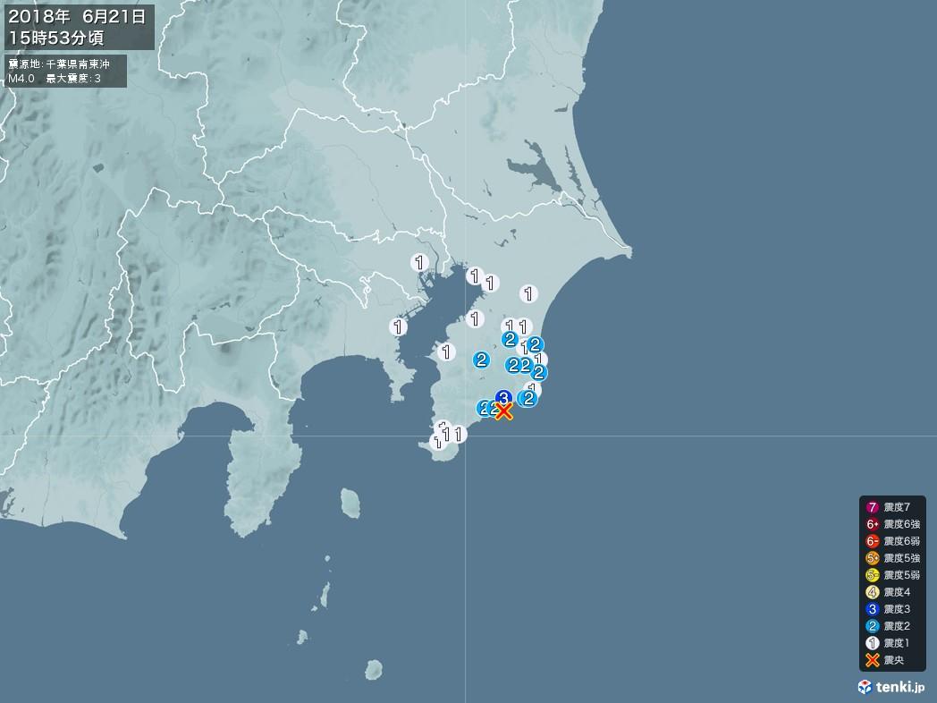 地震情報 2018年06月21日 15時53分頃発生 最大震度:3 震源地:千葉県南東沖(拡大画像)