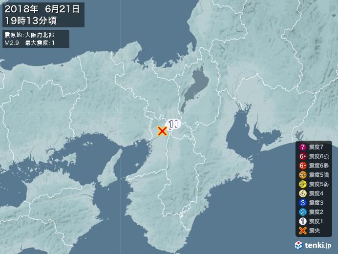 地震情報(2018年06月21日19時13分発生)