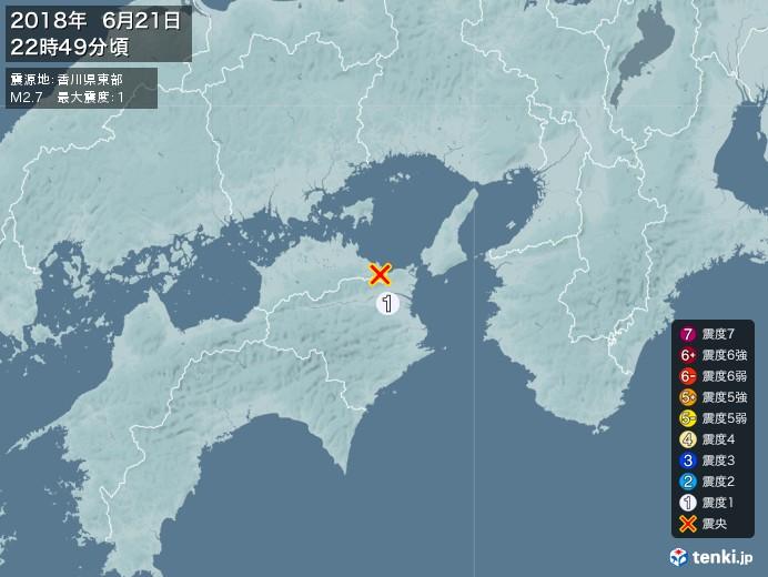 地震情報(2018年06月21日22時49分発生)