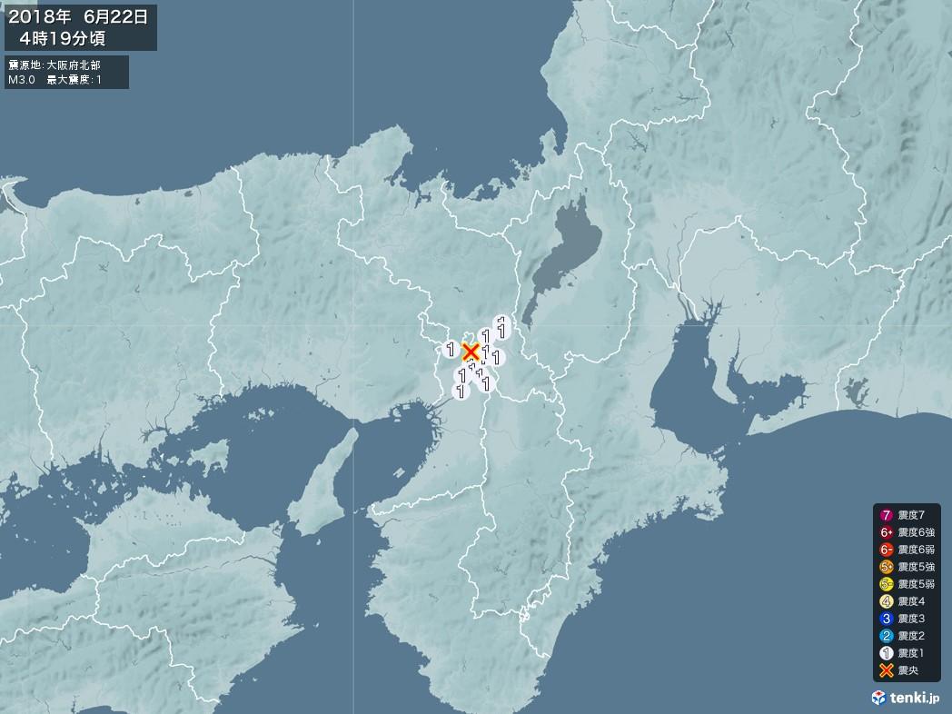 地震情報 2018年06月22日 04時19分頃発生 最大震度:1 震源地:大阪府北部(拡大画像)