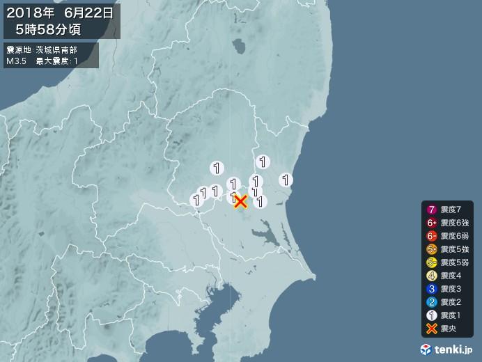 地震情報(2018年06月22日05時58分発生)
