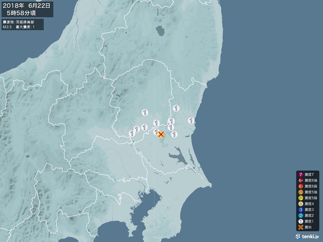 地震情報 2018年06月22日 05時58分頃発生 最大震度:1 震源地:茨城県南部(拡大画像)
