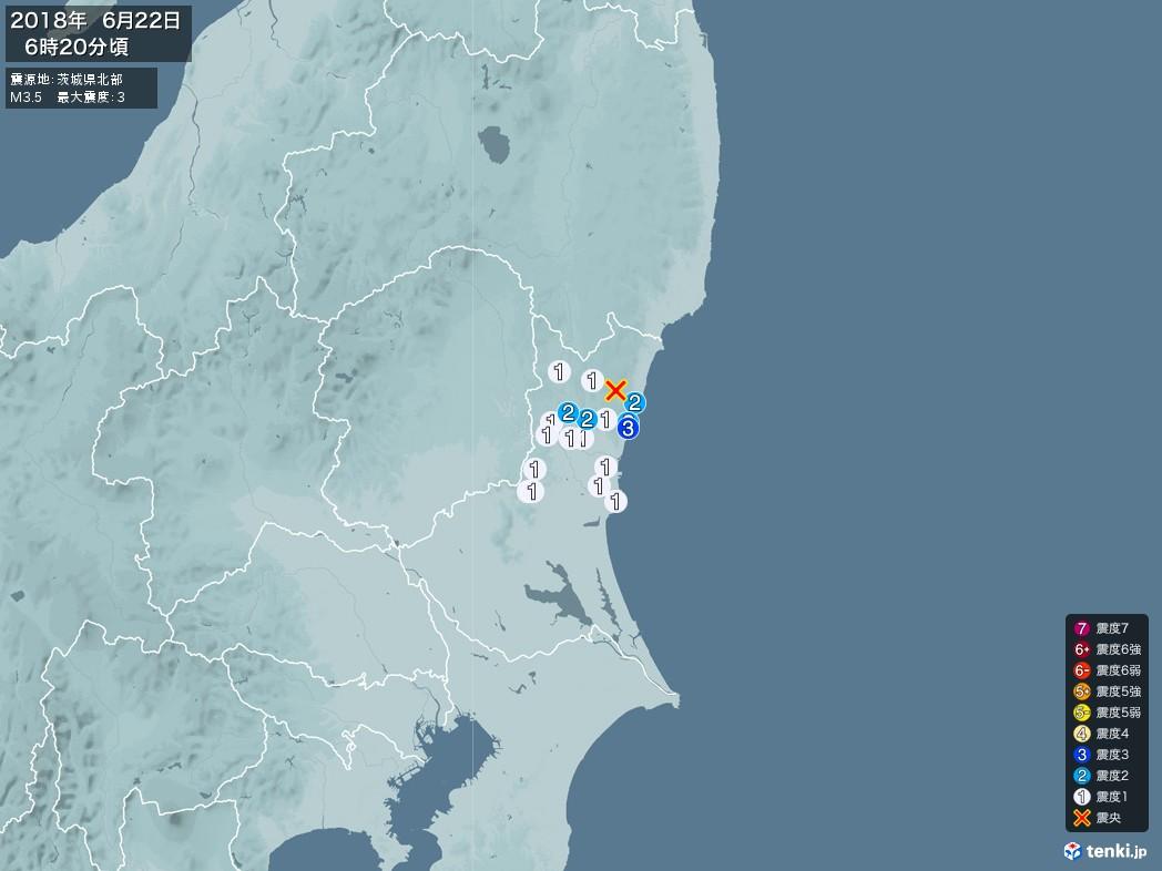 地震情報 2018年06月22日 06時20分頃発生 最大震度:3 震源地:茨城県北部(拡大画像)