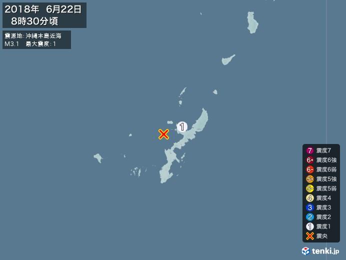地震情報(2018年06月22日08時30分発生)