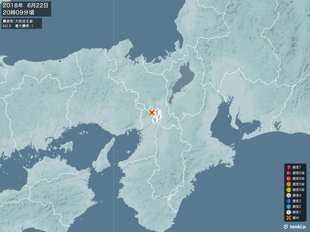 地震情報 2018年06月22日 20時09分頃発生 最大震度:1 震源地:大阪府北部(拡大画像)
