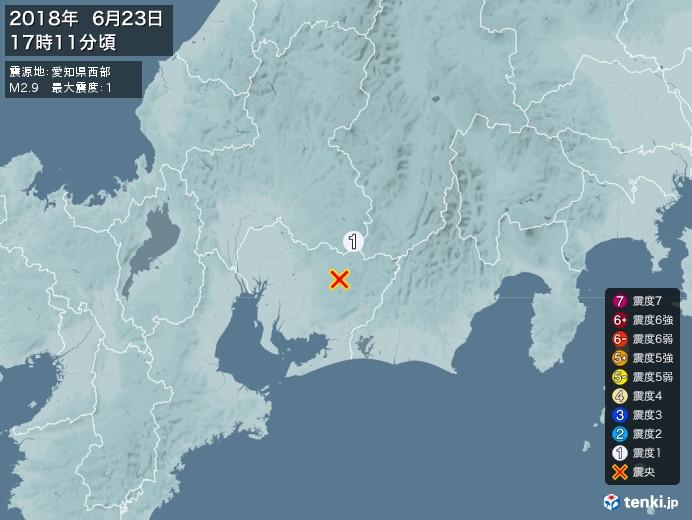地震情報(2018年06月23日17時11分発生)