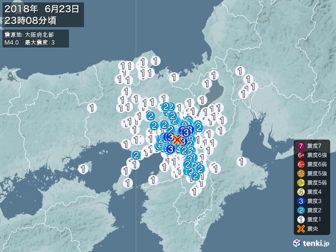 地震情報(2018年06月23日23時08分発生)