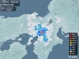 2018年06月23日23時08分頃発生した地震