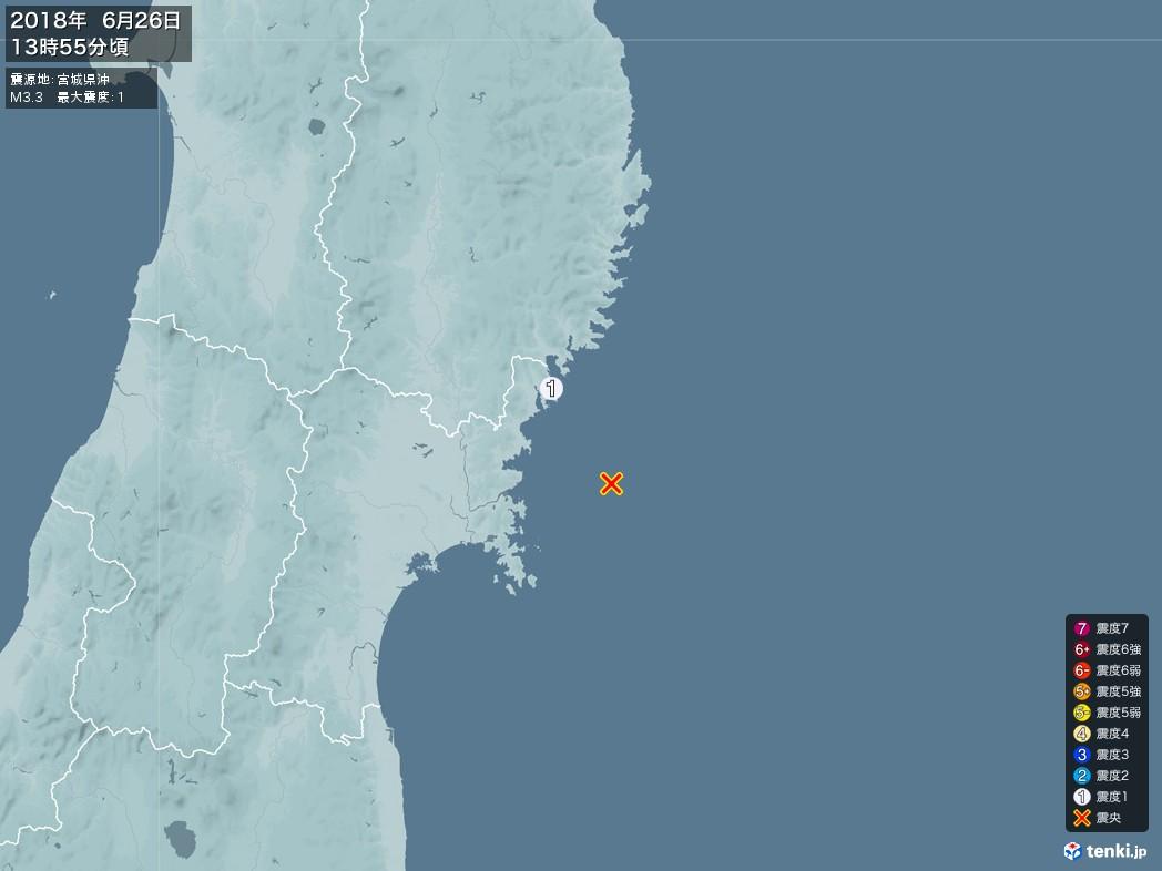 地震情報 2018年06月26日 13時55分頃発生 最大震度:1 震源地:宮城県沖(拡大画像)