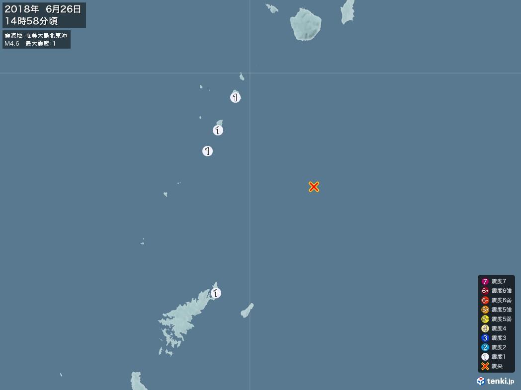 地震情報 2018年06月26日 14時58分頃発生 最大震度:1 震源地:奄美大島北東沖(拡大画像)