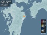 2018年06月26日17時54分頃発生した地震