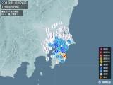 2018年06月26日19時46分頃発生した地震