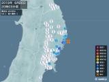 2018年06月26日20時03分頃発生した地震