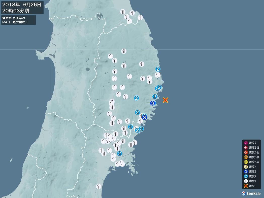 地震情報 2018年06月26日 20時03分頃発生 最大震度:3 震源地:岩手県沖(拡大画像)