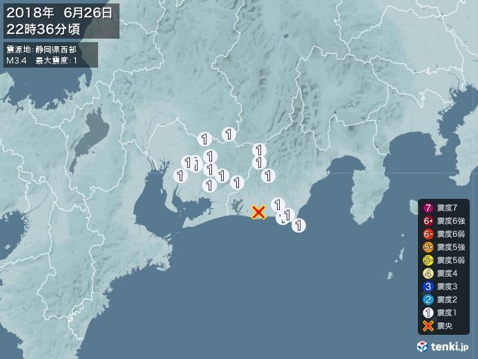 地震情報(2018年06月26日22時36分発生)