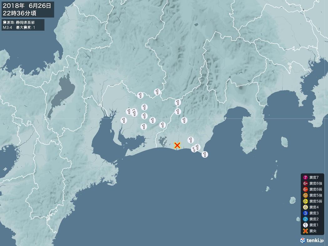 地震情報 2018年06月26日 22時36分頃発生 最大震度:1 震源地:静岡県西部(拡大画像)