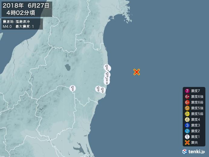 地震情報(2018年06月27日04時02分発生)