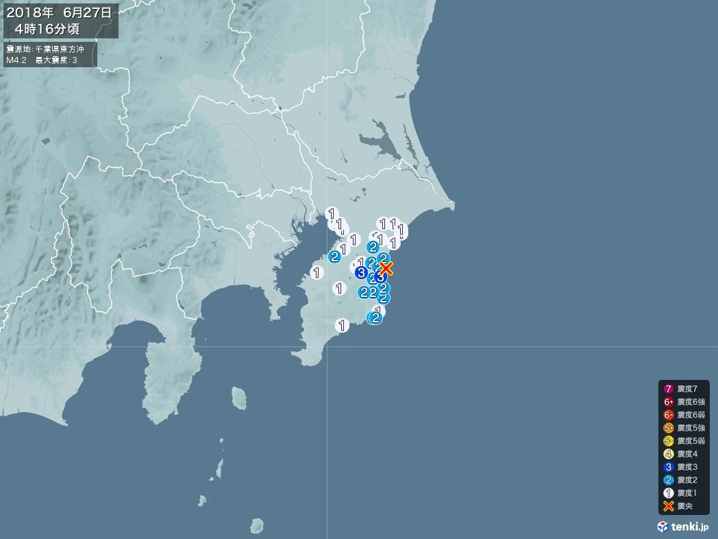 地震情報 2018年06月27日 04時16分頃発生 最大震度:3 震源地:千葉県東方沖(拡大画像)