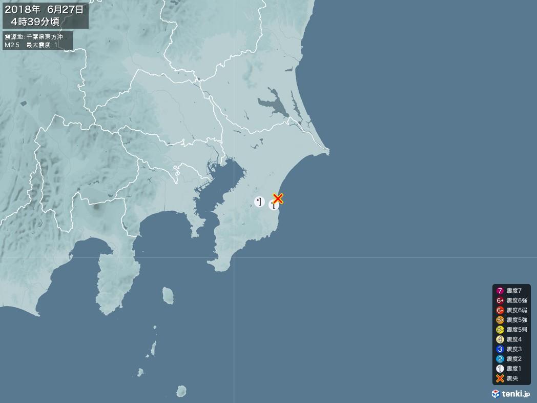 地震情報 2018年06月27日 04時39分頃発生 最大震度:1 震源地:千葉県東方沖(拡大画像)