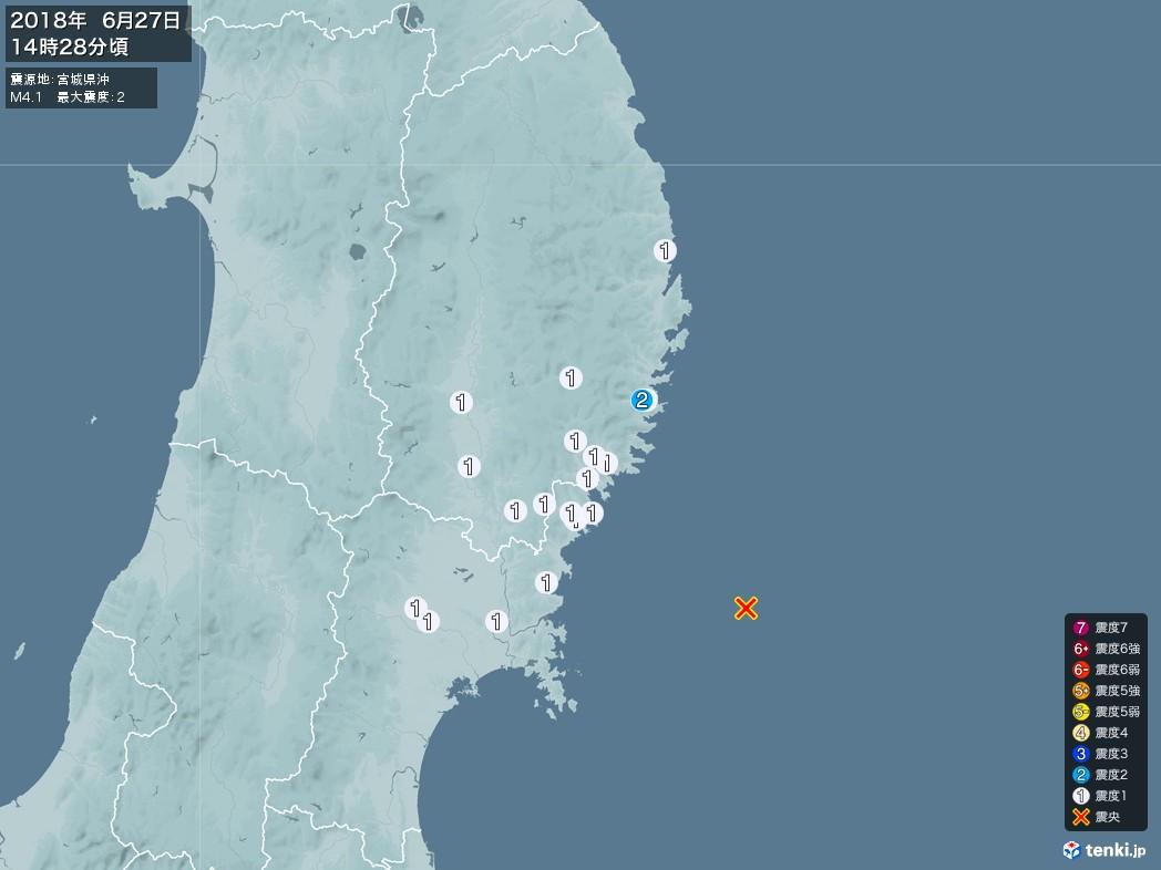地震情報 2018年06月27日 14時28分頃発生 最大震度:2 震源地:宮城県沖(拡大画像)
