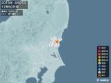 2018年06月27日17時50分頃発生した地震
