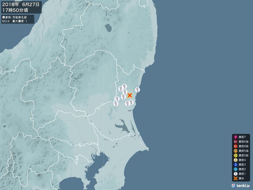 地震情報 2018年06月27日 17時50分頃発生 最大震度:1 震源地:茨城県北部(拡大画像)