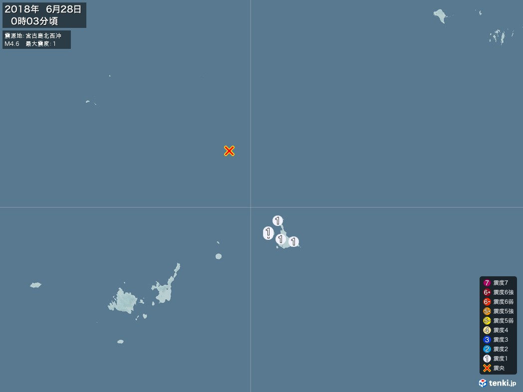 地震情報 2018年06月28日 00時03分頃発生 最大震度:1 震源地:宮古島北西沖(拡大画像)