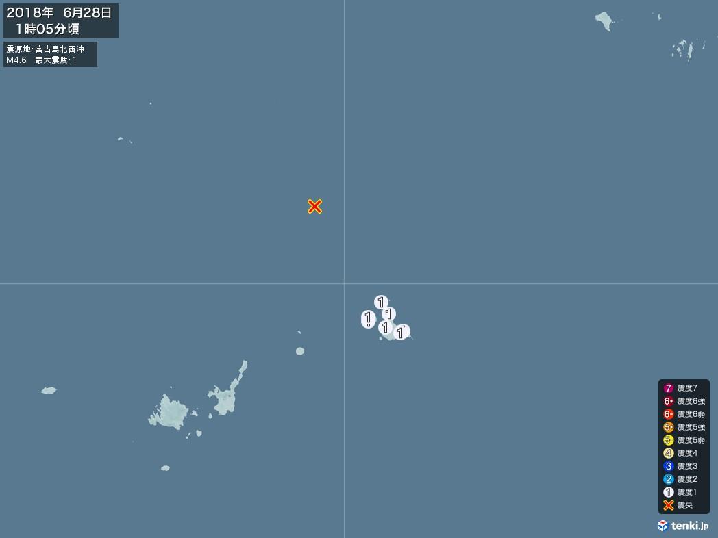 地震情報 2018年06月28日 01時05分頃発生 最大震度:1 震源地:宮古島北西沖(拡大画像)