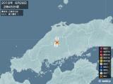2018年06月28日02時45分頃発生した地震