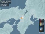 2018年06月28日17時53分頃発生した地震
